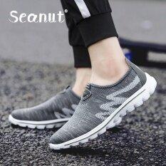 ราคา Seanut Men S Casual Shoes Light Sole Shoes Mesh Shoes Grey Intl Seanut ออนไลน์