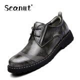ซื้อ Seanut Men S Genuine Leather Low To Help Casual Shoes Formal Shoes Grey Seanut ออนไลน์