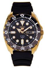 ราคา Seiko 5 Sport Automatic นาฬิกาข้อมือผู้ชาย สีดำ สายยาง รุ่น Srp608K ใหม่ล่าสุด