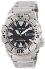 ราคา Seiko Divers Silver Watch Srp307K1 Seiko