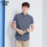 ความคิดเห็น Semir ฤดูใหม่เมินผู้ชายเกาหลีคอสี่เหลี่ยมแขนสั้นผ้าฝ้ายเช็คเชิ้ต น้ำเงิน