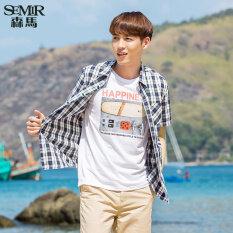 ทบทวน Semir ฤดูใหม่เมินผู้ชายเกาหลีคอสี่เหลี่ยมแขนสั้นผ้าฝ้ายเช็คเชิ้ต น้ำเงิน Semir