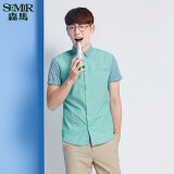 ราคา Semir Summer New Men Korean Casual Check Cotton Square Neck Short Sleeve Shirts Green ถูก