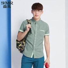 ราคา Semir ฤดูร้อนใหม่ผู้ชายเกาหลีสบายๆฝ้ายสแควร์คอเสื้อแขนสั้น ทะเลสาบสีฟ้า ใหม่