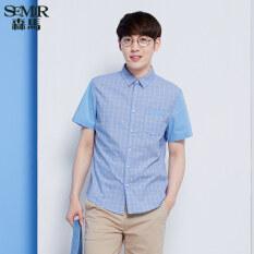 ซื้อ Semir ฤดูใหม่เมินผู้ชายเกาหลีคอสี่เหลี่ยมแขนสั้นผ้าฝ้ายเช็คเชิ้ต สีกรมท่า ใหม่