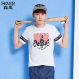 Semir Summer New Men Korean Casual Letter Cotton Crew Neck Short Sleeve T Shirts White เป็นต้นฉบับ