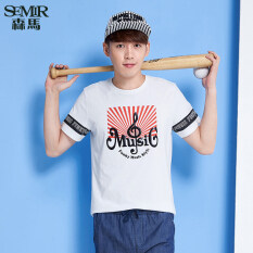 ขาย Semir Summer New Men Korean Casual Letter Cotton Crew Neck Short Sleeve T Shirts White Semir ใน Thailand