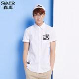 ซื้อ Semir ฤดูใหม่เมินผู้ชายเกาหลีคอสี่เหลี่ยมแขนสั้นตัวเสื้อผ้า ขาว ออนไลน์