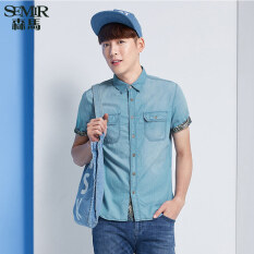 ทบทวน Semir Summer New Men Korean Casual Plain Cotton Square Neck Short Sleeve Shirts Light Blue