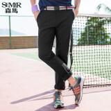 ขาย Semir ฤดูใหม่เมินผู้ชายเกาหลีปกติรูดซิปกางเกงผ้าฝ้ายแท้เต็มตัว ถ่าน Thailand
