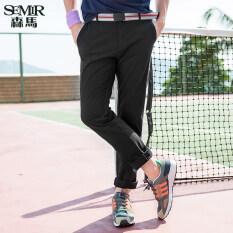 ราคา Semir ฤดูใหม่เมินผู้ชายเกาหลีปกติรูดซิปกางเกงผ้าฝ้ายแท้เต็มตัว ถ่าน ออนไลน์ Thailand