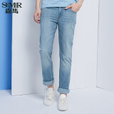 ราคา Semir ฤดูใหม่เมินผู้ชายเกาหลีปกติตรงซิปกางเกงยีนส์ผ้าเต็มตัว ฟ้าอ่อน ออนไลน์