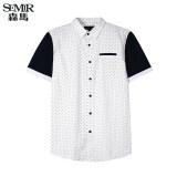 ซื้อ Semir ฤดูร้อนใหม่ผู้ชายเกาหลีแบบสบายๆลายจุดผ้าฝ้ายสแควร์คอเสื้อแขนสั้น สีขาว ออนไลน์ ถูก