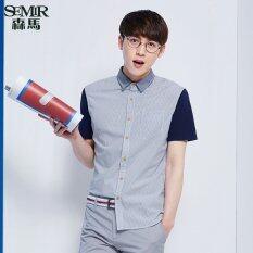 โปรโมชั่น Semir ฤดูใหม่เมินผู้ชายเกาหลีคอสี่เหลี่ยมแขนสั้นผ้าฝ้ายลายเสือ น้ำเงิน Semir