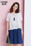 ทบทวน Semir ฤดูใหม่สบาย ๆ พวกผู้หญิงเกาหลีแขนสั้นคอเชิ้ตผ้าฝ้าย ขาว