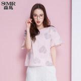ราคา Semir ฤดูใหม่ชวนสาวเกาหลีผ้าฝ้ายลายเสื้อแขนสั้นคอลูกเรือ สีแดง เป็นต้นฉบับ Semir