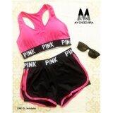 ขาย Set Sport Pink ถูก กรุงเทพมหานคร