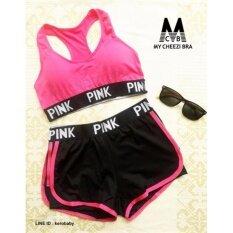 ขาย Set Sport Pink Pink ออนไลน์