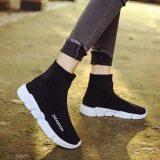ทบทวน ที่สุด รองเท้าผู้ชายแบบถุงหุ้มข้อเท้า ใส่สบาย รุ่นหญิง สีดำ A128