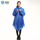 ขาย Shishang โปร่งใสรถจักรยานยนต์จักรยานที่มีแขนเสื้อกันฝนเสื้อปอนโชรถยนต์ไฟฟ้า มุกที่มีแขนสีฟ้า ถูก