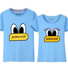 คนรักแฟชั่นหลากสีฤดูร้อนพิมพ์เสื้อยืด น้ำสีฟ้า ถูก