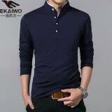 ซื้อ Shishang ผ้าฝ้ายสีทึบชายยืนขึ้นปกเสื้อ Bottoming เสื้อยืด 8165 สีฟ้า ออนไลน์