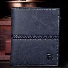 ขาย Shopnow กระเป๋าสตางค์ผู้ชาย กระเป๋าตังค์ผู้ชาย กระเป๋าเงินผู้ชาย กระเป๋านามบัตร ทรงสั้น เป็นต้นฉบับ