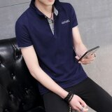 ราคา Short Sleeved T Shirt Male Korean Version Of The Summer Big Size Men S Lapel Polo Shirt Young Half Sleeved Solid Color Thin Coat Dark Blue Grey Intl เป็นต้นฉบับ
