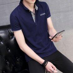 ขาย Short Sleeved T Shirt Male Korean Version Of The Summer Big Size Men S Lapel Polo Shirt Young Half Sleeved Solid Color Thin Coat Dark Blue Grey Intl Zmgang เป็นต้นฉบับ