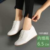 ราคา หนังลูกไม้เพิ่มขึ้นภายในหญิงรองเท้าเกาหลี Shunv Xie สีขาว ออนไลน์