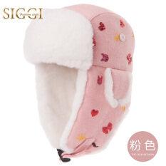 ซื้อ Siggi หมวกเลเฟ็งหมวกหมวกขนสัตว์หมวกอบอุ่นหญิง สีชมพู ใหม่ล่าสุด