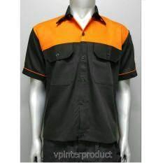 ซื้อ เสื้อช็อป เสื้อช่าง เสื้อเชิ้ตทำงาน ยูนิฟอร์ม Size 2Xl รอบอก 48 นิ้ว ออนไลน์ ถูก