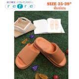 ราคา รองเท้าเพื่อสุขภาพ ใส่เดินในบ้าน พื้นหนา สีส้มอ่อน Size M 35 39 ราคาถูกที่สุด