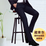 ขาย Slim Fit Men Suit Pants Work Office Formal Black Pants Casual Mens Business Trousers Intl ออนไลน์