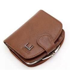 ซื้อ Smart Choices กระเป๋าสตางค์ หนังแท้ รุ่น Wlw C2004 สำหรับสุภาพสตรี ออนไลน์ ถูก