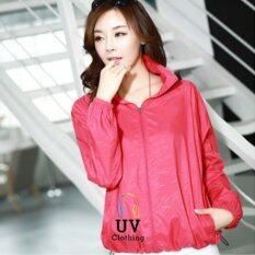 ซื้อ Smartshopping เสื้อกันแดด เสื้อคลุมกันแดด เสื้อกัน Uv เสื้อแขนยาวกันยูวี ไซส์ L สีชมพูเข้ม ออนไลน์