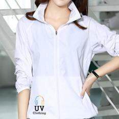 ขาย ซื้อ ออนไลน์ Smartshopping เสื้อกันแดด เสื้อคลุมกันแดด เสื้อกัน Uv เสื้อแขนยาวกันยูวี ไซส์ M สีขาว