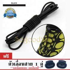 ขาย Sogood2U เชือกผูกรองเท้าไม่ต้องผูก Shoestring Lock Laces สีดำล้วน Sogood2U ถูก