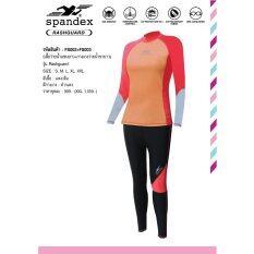 ขาย Spandex Fs002 Fs003 ชุดว่ายน้ำผู้หญิงแขนยาว ขายาว รุ่นRashguard Spandex เป็นต้นฉบับ