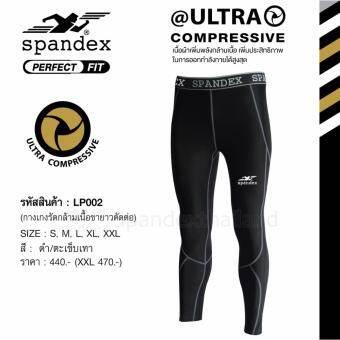Spandex LP002 กางเกงรัดกล้ามเนื้อขายาวตัดต่อ สีดำ/ตะเข็บเทา XXL-