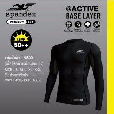 Spandex NS001 เสื้อรัดกล้ามเนื้อแขนยาว สีดำ/ตะเข็บดำ L