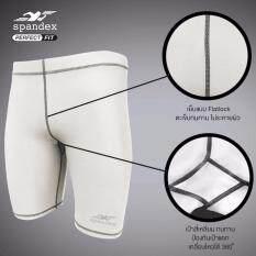 ซื้อ Spandex Ns001Sf กางเกงรัดกล้ามเนื้อขาสั้น สีขาว ตะเข็บเทา ใน กรุงเทพมหานคร