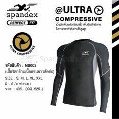 ซื้อ Spandex Ns003 เสื้อรัดกล้ามเนื้อแขนยาวตัดต่อ สีดำ ตาข่ายเทา L ใหม่