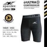 ซื้อ Spandex Sp002 กางเกงรัดกล้ามเนื้อขาสั้นตัดต่อ สีดำ ตะเข็บดำ S ใหม่ล่าสุด
