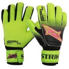 ขาย Sportland ถุงมือ โกล์ว Spl Goal Gloves Strike ฟิงเกอร์เซฟ Fingersave Bk Gn N Sport Land ใน กรุงเทพมหานคร