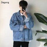 ซื้อ ฤดูใบไม้ผลิและฤดูร้อนเกาหลีนักเรียนหลวมผ้ายีนส์หล่อชายเสื้อ สีฟ้าอ่อน Zmgang