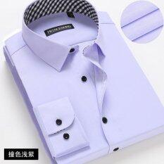โปรโมชั่น Spring Summer Men Long Sleeve Business Shirts Formal Male Office Slim Dress Shirt Intl จีน