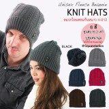 ราคา Squareladies หมวกไหมพรม ทรงบีนนี่บุขน สำหรับชายและหญิง อุ่นถึงติดลบ No H012 สีดำ ใน กรุงเทพมหานคร