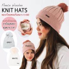 ขาย Squareladies หมวกไหมพรมทรงบีนนี่แต่งปอม ด้านในบุขนแบบหนา สำหรับอุณหภูมิติดลบ No H 090 สีขาว ใหม่