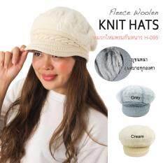 โปรโมชั่น Squareladies หมวกไหมพรมถักขนกระต่าย บุขนด้านใน No H 095 สีเทา ใน กรุงเทพมหานคร